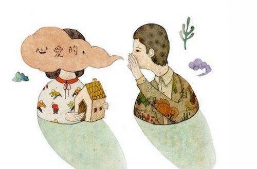 """""""Микроагресията"""": Най-лошият враг на една двойка"""