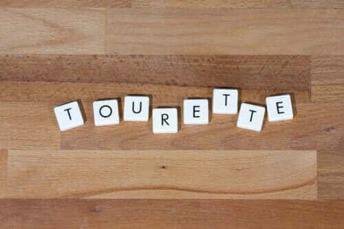 Лечение на синдрома на Турет